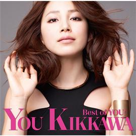 Best of YOU![初回限定盤][+DVD] 【CD】